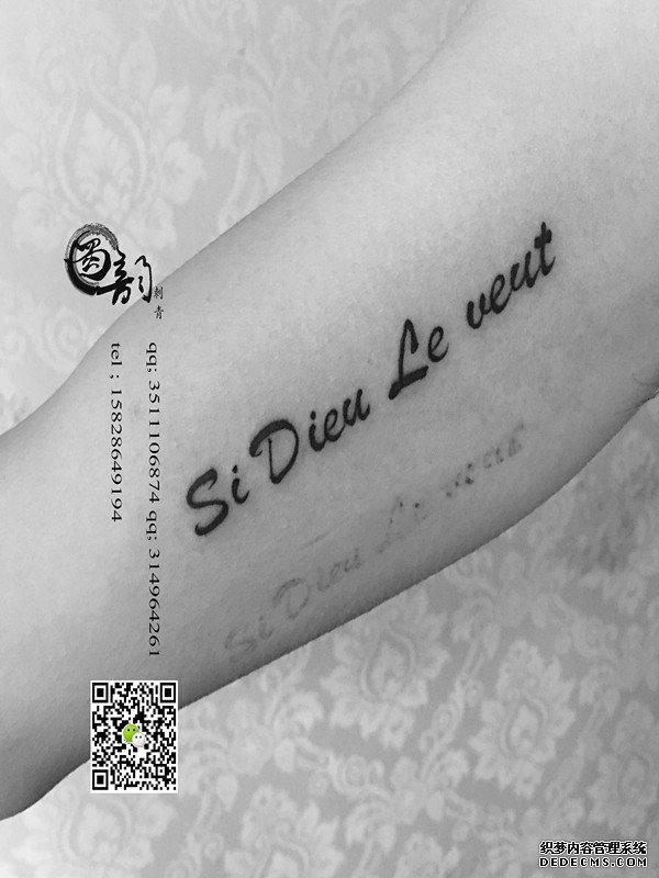 成都纹身学习培训,纹身控,四川纹身,纹身吧,纹身图案大全,美女